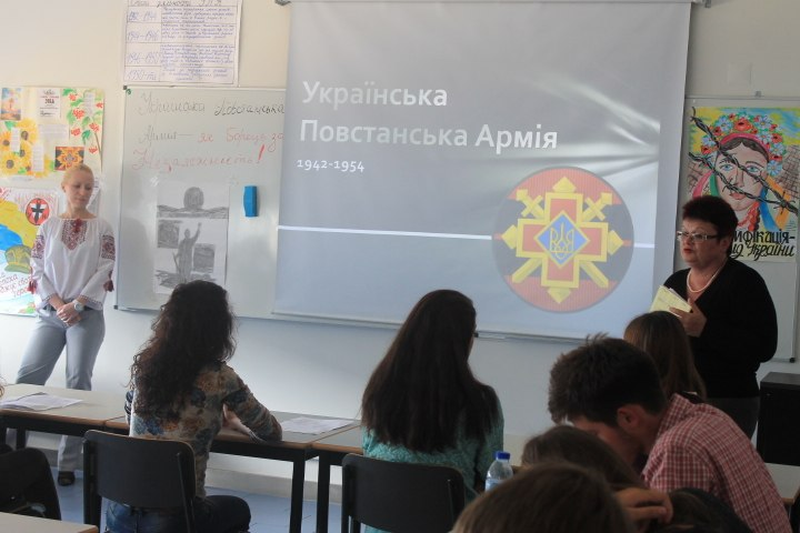 Український культурно-освітній центр «Дивосвіт» у м. Лісабоні